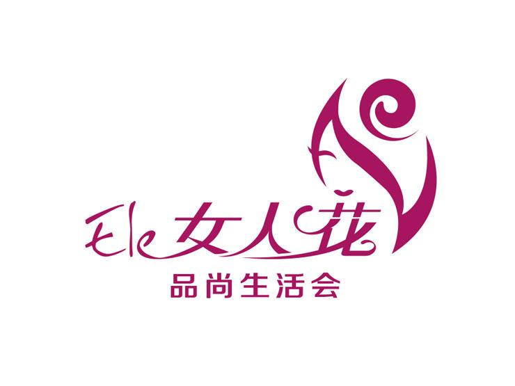 ele女人花品尚生活会logo设计